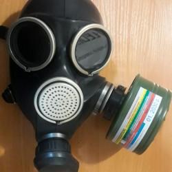 Протигаз ГП-7 з маскою МГП