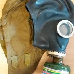 Протигаз ГП-7 з маскою ШМП
